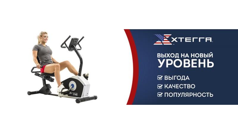 Теперь и в России новый бренд по доступным ценам!